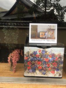 TOBIRAE exhibition